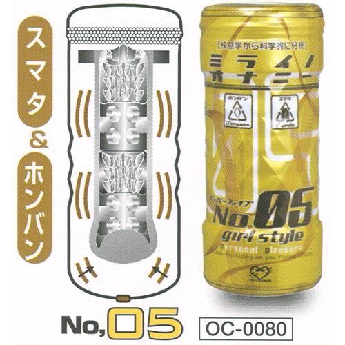 [일본 직수입] 미라이노 자위 No.5 (ミライノオナニーNO.5) - 토이즈사카이 (NPR)