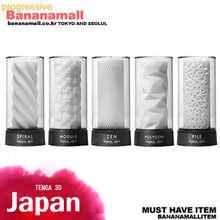 [일본 직수입] 텐가 3D 시리즈 TENGA 3D(テンガ スリーディ) - 텐가 (NPR)(LC)<img src=https://www.bananamall.co.kr/mhimg/ticon.gif border=0>