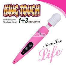[10단 진동] 킹 터치 페어리(King Touch FAiry) - 바일러(BW-055003-1) (BIR)