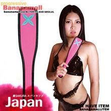 [일본 직수입] 포로 사쿠라 때리기 (虜SAKURA スパンキング) - 니포리기프트 (NPR)<img src=https://cdn-banana.bizhost.kr/banana_img/mhimg/icon_01_10.gif border=0>
