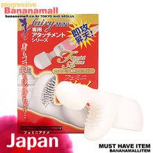 [일본 직수입] 훼미니 아쿠메 (페어리 미니 & 리튬전용)(フェミニアクメ) - 러브메르시 (NPR)