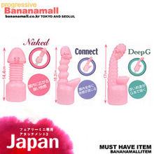[일본 직수입] 페어리 미니 전용 어태치먼트3 (フェアリーミニ専用アタッチメント3) - 러브메르시 (NPR)