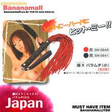 [일본 직수입] 포로 X 바라무찌 (虜X(とりこエックス)バラムチ) - 니포리기프트 (NPR)<img src=https://cdn-banana.bizhost.kr/banana_img/mhimg/woo0314fdsdfds.gif border=0>