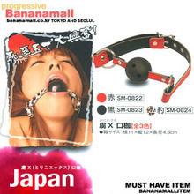 [일본 직수입] 포로X 공자갈 (虜 X (とりこエックス) 口枷) - 니포리기프트 (NPR)<img src=https://cdn-banana.bizhost.kr/banana_img/mhimg/icon3.gif border=0>