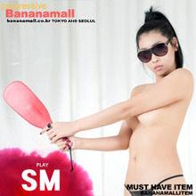 [SM47] 타원빳따(DJ)
