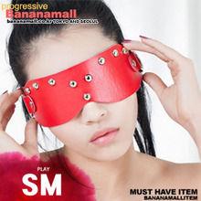[SM42] 눈가리개(DJ)