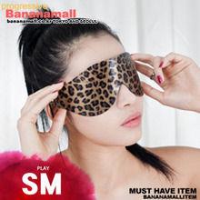 [SM33] 안대(DJ)