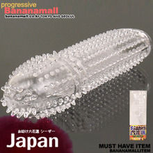 [일본 직수입] 시져 (お助け六花選 シーザー) - 니포리기프트 (NPR)