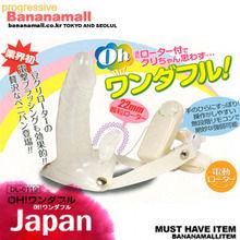 [일본 직수입] 오! 원더플 (OH!ワンダフル) - 니포리기프트 (NPR)