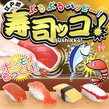 [일본 직수입] 초밥 놀이 (寿司ッコ!) - 니포리기프트 (MR)(DJ)