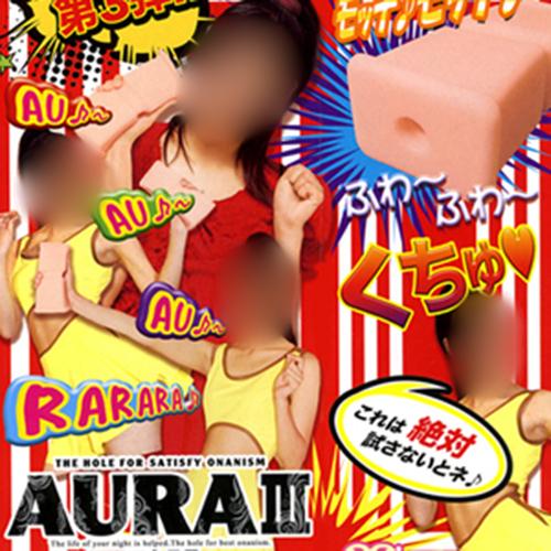[일본 직수입] 아우라3 (Aura(アウラ)3) - 하이브리드 스킨/토이즈사카이 (NPR)(DJ)