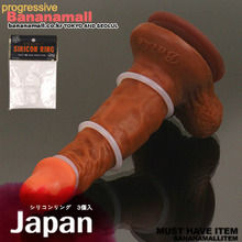 [일본 직수입] 실리콘링 클리어 (SIRICON RING(シリコンリング 3個入)) - 모드디자인(MR)(DJ)