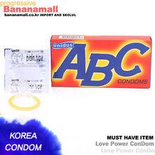 [일반형] ABC 1box(10p)<img src=https://cdn-banana.bizhost.kr/banana_img/mhimg/custom_19.gif border=0>