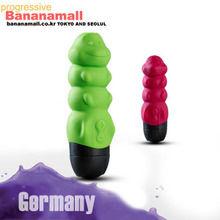 [독일 직수입] 펀팩토리 miniVIBES Baby Bug - 534