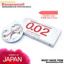 [일본 사가미] 오리지날002 1Box(2p) - (サガミオリジナル002)<img src=https://cdn-banana.bizhost.kr/banana_img/mhimg/icon3.gif border=0>