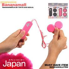 [일본 직수입] 7단 태블릿 더블로터 (タブレットローター) - 에이원 (NPR)<img src=https://www.bananamall.co.kr/mhimg/icon_20_02.gif border=0>