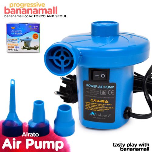 [에어펌프] 가정용 150w 에어펌프 (Air Pump)