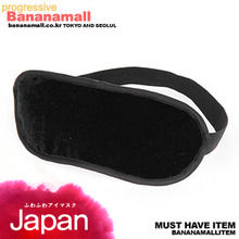 [일본 직수입] 푹신푹신 SM안대 (ふわふわアイマスク) - 렌즈 (NPR)(RS)<img src=https://cdn-banana.bizhost.kr/banana_img/mhimg/ticon.gif border=0>