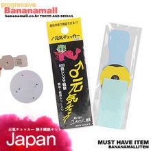 [일본 직수입] 정자 관찰 키트(精子観察キット) (WCK)(DJ)<img src=https://www.bananamall.co.kr/mhimg/custom_19.gif border=0 />