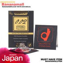[일본 오카모토] 하이드로 폴리우레탄 - 초박형 열전도 콘돔 1box(3p)
