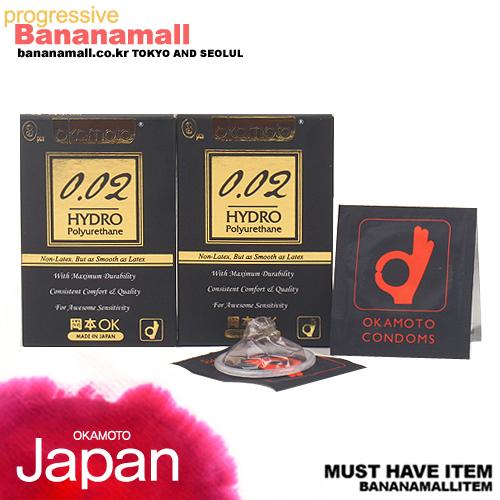 [일본 오카모토] 하이드로 폴리우레탄 0.02mm - 초박형 열전도 콘돔 2box(6p)