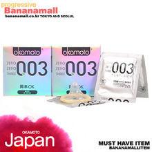 [오카모토] 제로제로쓰리 0.03mm 2box(6p) - 신개념 일본명품 콘돔