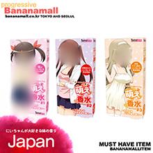 [일본 직수입] 모에 향수 시리즈(萌え香水#1 ~おにいちゃんが大好きな妹の香り) - 타마토이즈 (WCK)