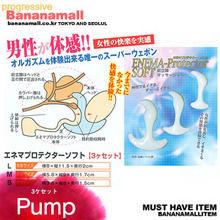 [일본 직수입] 에네마 프로텍터 소프트 3개 세트(エネマプロテクターソフト(3ヶセット) - 러브메르시 (MR)(DJ)