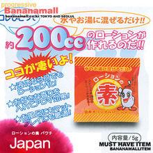 [일본 직수입] 로션 가루파우더-가루로션(ローションの素 パウチ) (RS)(LC)<img src=/mhimg/custom_19.gif border=0>