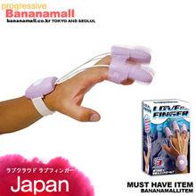 [일본 직수입] 러브클라우드 러브 핑커 손가락 장착형 로터(ラブクラウド ラブフィンガー) (MR)(DJ)