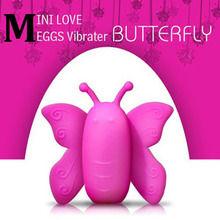[12단 진동] 미니 러브 에그 시리즈(Mini Love Egg Series) - 바일러(BI-014143) (BIR)