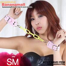 [sm84] 노란형광체인 수갑-핑크(DJ)