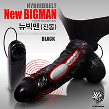 [핫스터프벨트] 뉴빅맨 블랙 - 진동