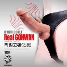 [핫스터프벨트] 리얼고환-진동(DJ)