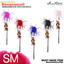 [일본 직수입] SM 티클러 - Feather Tickle LF1460(DJ)