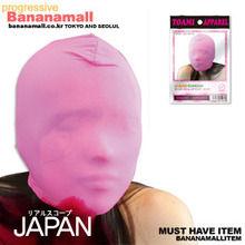 [일본 직수입] 슈퍼 스트레치 마스크(スーパーストレッチマスク) - 토아미 (NPR)(WCK)