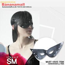 [SM-C04] SM 복장-나비 가면<img src=https://cdn-banana.bizhost.kr/banana_img/mhimg/icon_20_02.gif border=0>