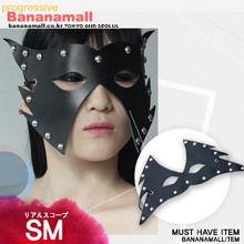 [SM-C02] SM 복장-박쥐 가면(DJ)