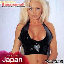 [일본 직수입] 라텍스 고삐 브라 (9531 ホルターネックブラ) (WCK)(DJ)