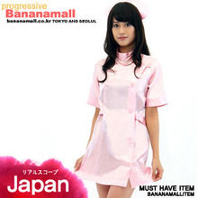 [일본 직수입] 지명받은☆간호사 (ご指名☆ナース(ごしめいなーす)) (NPR)(WCK)