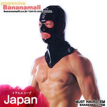 [일본 직수입] 라텍스 행맨 마스크 (#9617 ハングマンズマスク) (WCK)(DJ)
