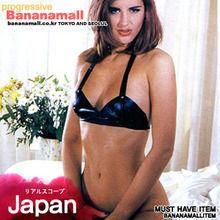 [일본 직수입] 라텍스 섹시 브래지어 (9647 スタンダードブラ) (WCK)(DJ)