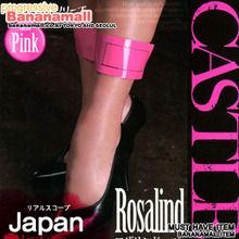 [일본 직수입] 캐슬 로잘린 Castle Rosalind (족쇄) (キャッスル ロザリンド 足枷) (MR)(DJ)