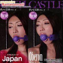 [일본 직수입] 캐슬 오베론 Castle Oberon(입 족쇄) (キャッスル オベロン 口枷) (MR)(DJ)