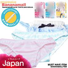 [일본 직수입] PAN-PAN 팡팡 시리즈 (팬티+여자의 향기 10ml 세트)(ぱんぱん) - 지프로젝트 (NPR)(WCK)