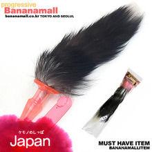 [일본 직수입] 일제 여우꼬리 -애널용 (ケモノのしっぽ) - 에이원 (NPR)<img src=https://cdn-banana.bizhost.kr/banana_img/mhimg/custom_19.gif border=0>
