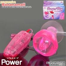 [흡착진동] 펌핀 플레이 마우스 Pumpin Play - 아프로디시아(54001) (APR)