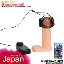 [일본 직수입] 블랙 록 (ブラックロック) - 에이원 (NPR)<img src=https://cdn-banana.bizhost.kr/banana_img/mhimg/woo0314fdsdfds.gif border=0>