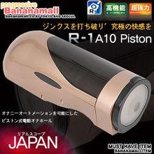 [일본 직수입] R-1 시리즈 A10피스톤[RENDS](A10ピストン) - (스타터 컨트롤러 포함) (RS)(DJ)<img src=https://cdn-banana.bizhost.kr/banana_img/mhimg/icon_20_02.gif border=0>