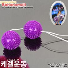 [케겔 운동] 더블 볼 에그 - 바일러(BI-014036) (BIR)
